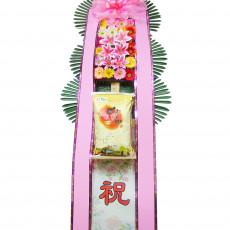 [축하]쌀화환10kg-3호